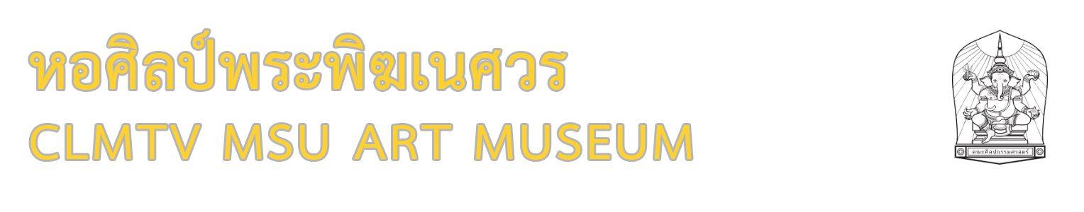 CLMTV MSU ART MUSEUM
